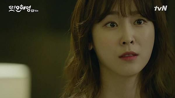 [tvN] 또 오해영.E16.160621.720p-NEXT.mp4_20160622_225422.531