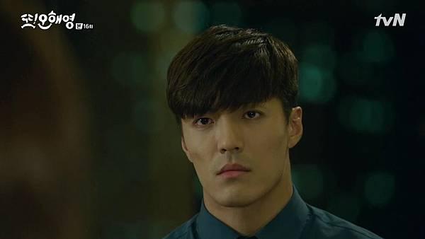[tvN] 또 오해영.E16.160621.720p-NEXT.mp4_20160622_225427.703
