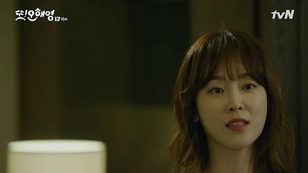 [tvN] 또 오해영.E16.160621.720p-NEXT.mp4_20160622_225410.968