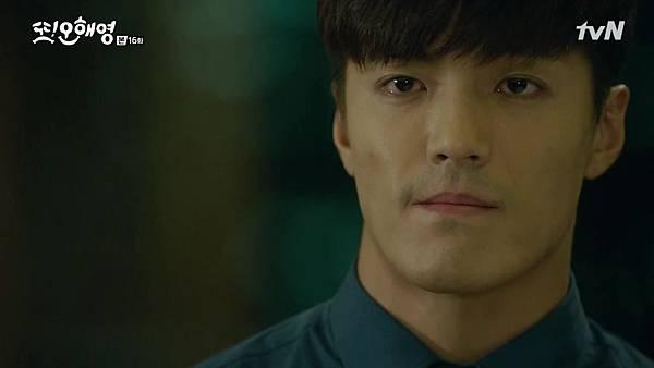 [tvN] 또 오해영.E16.160621.720p-NEXT.mp4_20160622_225502.562