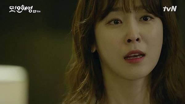 [tvN] 또 오해영.E16.160621.720p-NEXT.mp4_20160622_225455.078