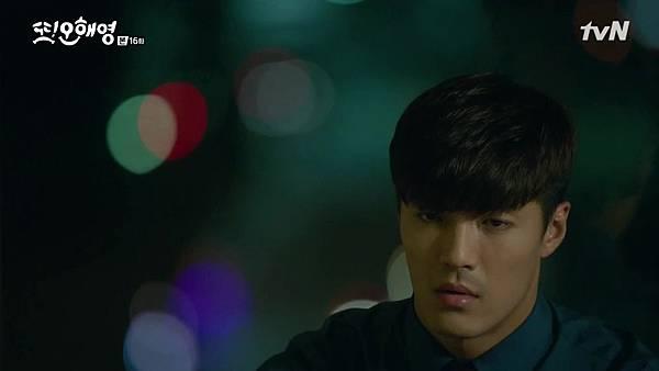 [tvN] 또 오해영.E16.160621.720p-NEXT.mp4_20160622_225525.031