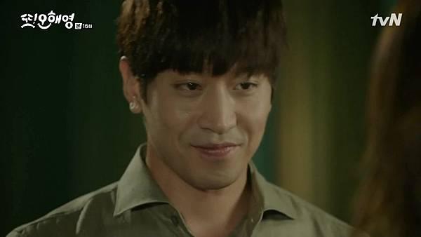 [tvN] 또 오해영.E16.160621.720p-NEXT.mp4_20160622_230036.328