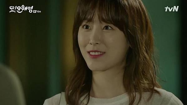 [tvN] 또 오해영.E16.160621.720p-NEXT.mp4_20160622_230028.265