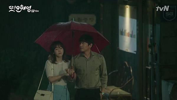 [tvN] 또 오해영.E16.160621.720p-NEXT.mp4_20160622_230150.390