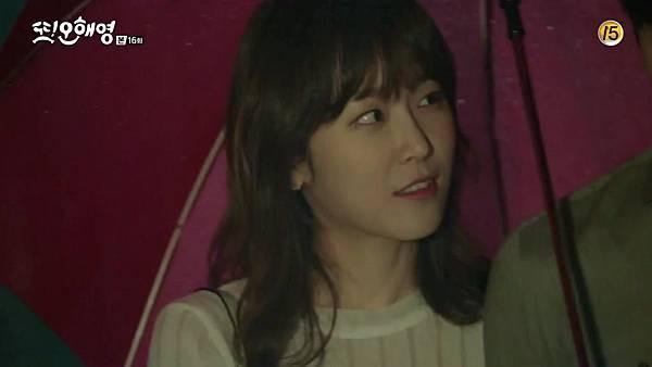[tvN] 또 오해영.E16.160621.720p-NEXT.mp4_20160622_230157.437