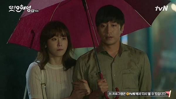 [tvN] 또 오해영.E16.160621.720p-NEXT.mp4_20160622_230341.937