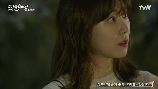 [tvN] 또 오해영.E16.160621.720p-NEXT.mp4_20160622_230347.796