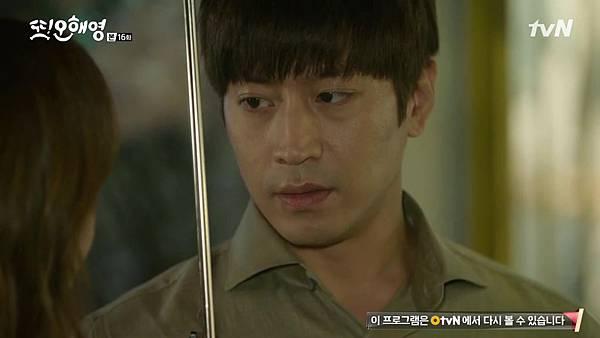 [tvN] 또 오해영.E16.160621.720p-NEXT.mp4_20160622_230346.968