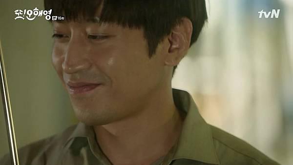[tvN] 또 오해영.E16.160621.720p-NEXT.mp4_20160622_230356.921