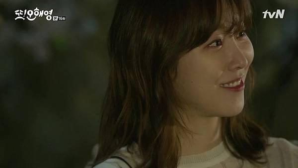 [tvN] 또 오해영.E16.160621.720p-NEXT.mp4_20160622_230357.093