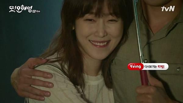 [tvN] 또 오해영.E16.160621.720p-NEXT.mp4_20160622_230408.390