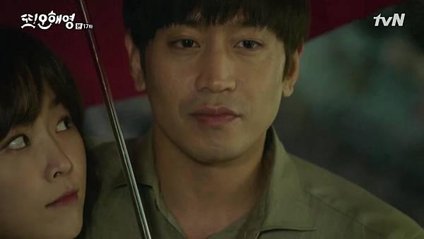 [tvN] 또 오해영.E17.160627.720p-NEXT.mp4_20160628_155418.687