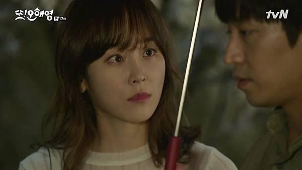 [tvN] 또 오해영.E17.160627.720p-NEXT.mp4_20160628_155408.156