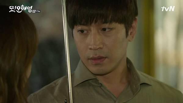 [tvN] 또 오해영.E17.160627.720p-NEXT.mp4_20160628_155411.609