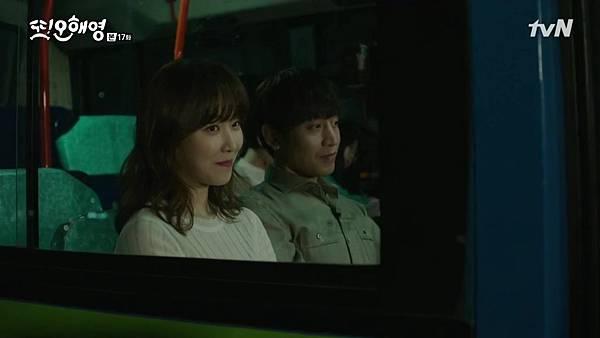 [tvN] 또 오해영.E17.160627.720p-NEXT.mp4_20160628_155441.312