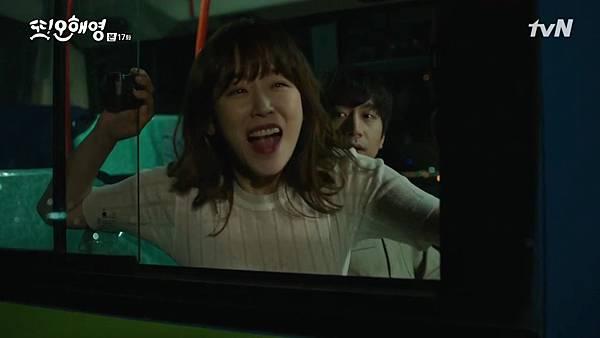 [tvN] 또 오해영.E17.160627.720p-NEXT.mp4_20160628_155510.328