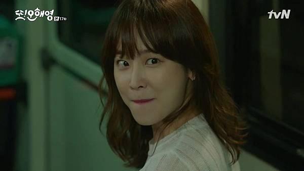 [tvN] 또 오해영.E17.160627.720p-NEXT.mp4_20160628_155527.593