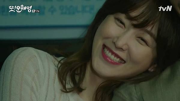 [tvN] 또 오해영.E17.160627.720p-NEXT.mp4_20160628_155542.203
