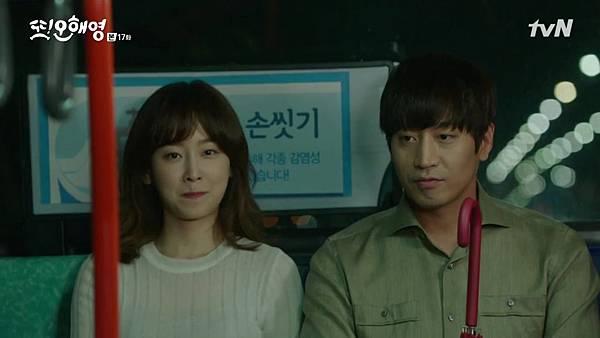 [tvN] 또 오해영.E17.160627.720p-NEXT.mp4_20160628_155536.156
