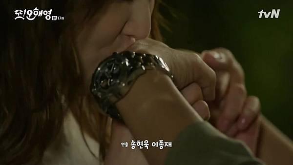 [tvN] 또 오해영.E17.160627.720p-NEXT.mp4_20160628_155619.625