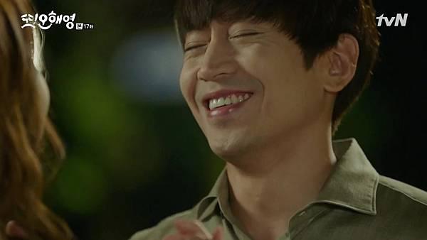 [tvN] 또 오해영.E17.160627.720p-NEXT.mp4_20160628_155605.609