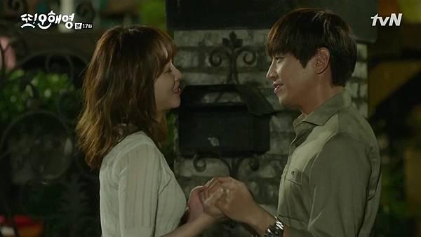 [tvN] 또 오해영.E17.160627.720p-NEXT.mp4_20160628_155607.171