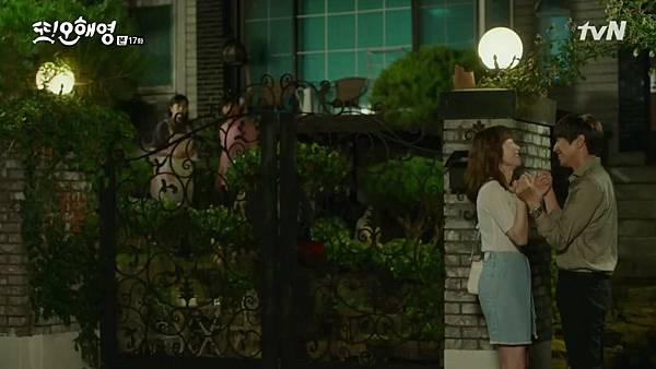 [tvN] 또 오해영.E17.160627.720p-NEXT.mp4_20160628_155606.859