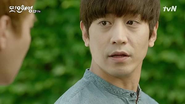 [tvN] 또 오해영.E17.160627.720p-NEXT.mp4_20160628_155718.812
