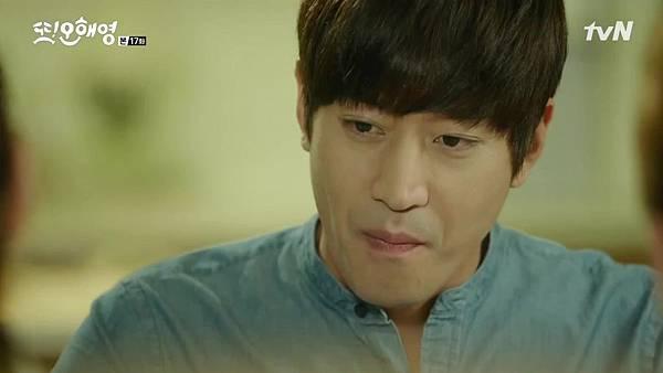 [tvN] 또 오해영.E17.160627.720p-NEXT.mp4_20160628_155741.546