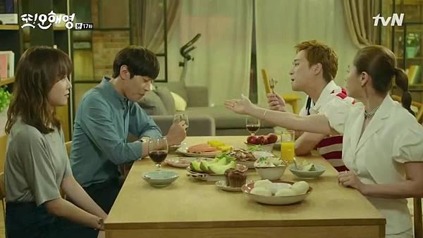 [tvN] 또 오해영.E17.160627.720p-NEXT.mp4_20160628_155744.109
