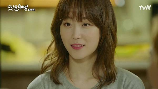[tvN] 또 오해영.E17.160627.720p-NEXT.mp4_20160628_155800.968