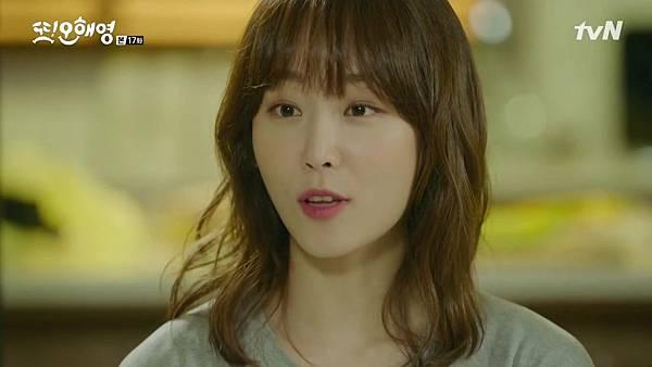 [tvN] 또 오해영.E17.160627.720p-NEXT.mp4_20160628_155807.718