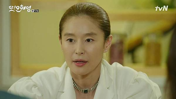 [tvN] 또 오해영.E17.160627.720p-NEXT.mp4_20160628_155759.828