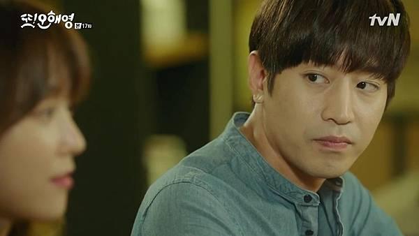 [tvN] 또 오해영.E17.160627.720p-NEXT.mp4_20160628_155810.265