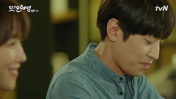 [tvN] 또 오해영.E17.160627.720p-NEXT.mp4_20160628_155828.500