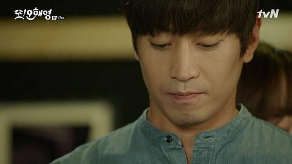 [tvN] 또 오해영.E17.160627.720p-NEXT.mp4_20160628_155918.375