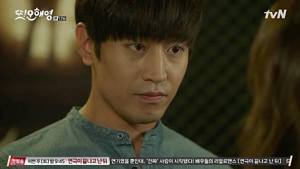 [tvN] 또 오해영.E17.160627.720p-NEXT.mp4_20160628_155949.968