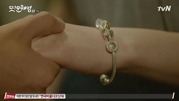 [tvN] 또 오해영.E17.160627.720p-NEXT.mp4_20160628_155941.812