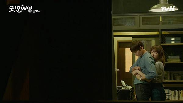 [tvN] 또 오해영.E17.160627.720p-NEXT.mp4_20160628_155923.359