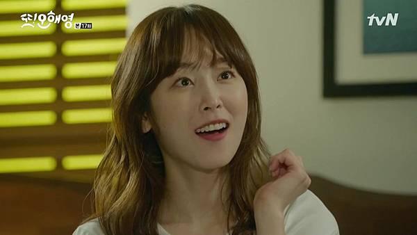 [tvN] 또 오해영.E17.160627.720p-NEXT.mp4_20160628_160303.453