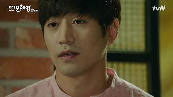 [tvN] 또 오해영.E17.160627.720p-NEXT.mp4_20160628_160346.265
