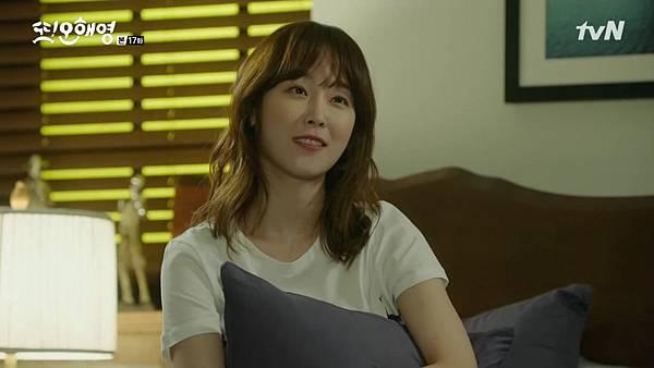 [tvN] 또 오해영.E17.160627.720p-NEXT.mp4_20160628_160354.406