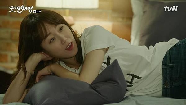 [tvN] 또 오해영.E17.160627.720p-NEXT.mp4_20160628_160409.890