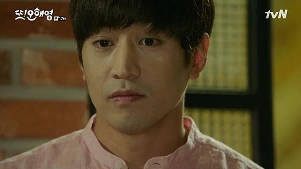 [tvN] 또 오해영.E17.160627.720p-NEXT.mp4_20160628_160452.578