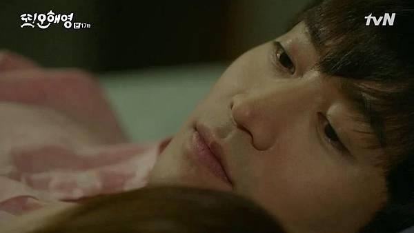 [tvN] 또 오해영.E17.160627.720p-NEXT.mp4_20160628_160520.031