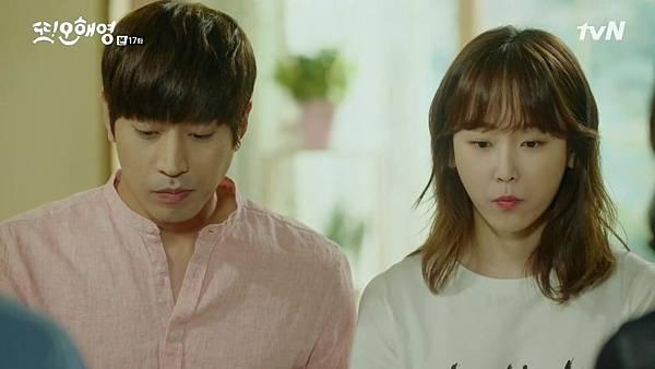 [tvN] 또 오해영.E17.160627.720p-NEXT.mp4_20160628_160708.546