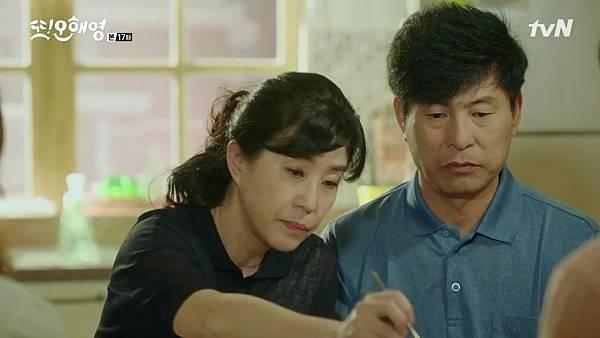 [tvN] 또 오해영.E17.160627.720p-NEXT.mp4_20160628_160725.546
