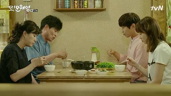 [tvN] 또 오해영.E17.160627.720p-NEXT.mp4_20160628_160658.718