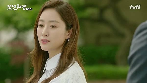 [tvN] 또 오해영.E17.160627.720p-NEXT.mp4_20160628_160132.046